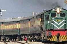 پاکستان ریلوے کاپہلی بارسیفٹی آڈٹ سسٹم متعارف کرانے کا فیصلہ