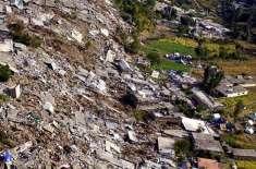 آٹھ اکتوبر 2005 کے زلزلہ کی 14ویں برسی ،