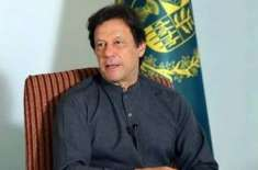 وزیراعظم عمران خان کے سرکاری اداروں،ہسپتالوں،تھانوں ،سکولوں،پناہ ..