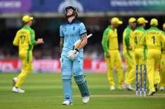 آسٹریلیا کے ہاتھوں انگلینڈ کی شکست پاکستان کیلئے خوشخبری لے آئی