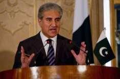 پاکستان کا بھارت کے جارحانہ رویے کے خلاف اقوام متحدہ کو خط لکھنے کا ..