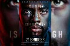 فلم ''21 بریجز'' 22 نومبر کو ریلیز ہو گی