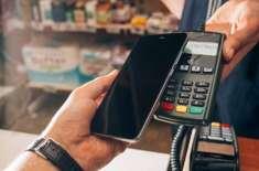سعودی عرب میں تمام تجارتی لین دین اے ٹی ایم کارڈ ز کے ذریعے ہو گا