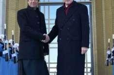 وزیراعظم عمران خان کی صدارتی محل میں ترک صدر سے ملاقات