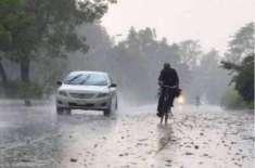 اس مرتبہ پاکستان میں سردیوں میں مون سون کی بارشیں ہوں گی