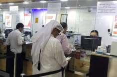 کویت میں تارکین وطن کی ترسیلات زر پر 5 فیصد ٹیکس کی تیاریاں