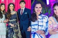 ثانیہ مرزا کی بہن انعم کی شادی کی تصاویر وائرل
