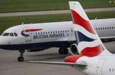 """""""برٹش ایئر ویز"""" کے سیکیورٹی خدشات دور کردیے گئے. وفاقی وزیرہوابازی"""