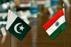 کھیلوں میں بھی پاکستان سے ٹکر لینا بھارت کو مہنگا پڑنے لگا