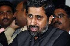 مولانا فضل الرحمان پلان 420 کے تحت اسلام آباد آئے تھے، فیاض الحسن چوہان