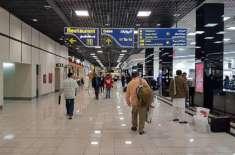 بحرین ایئرپورٹ پر مسافروں کے لیے سامان لے جانے کے نئے ضوابط مقرر کر ..
