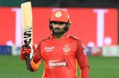 islamabad united donate spirit of cricket award money for treatment of asif ali,s daughter