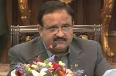 وزیراعلیٰ کی زیرصدارت اجلاس،امن و امان کی صورتحال کا جائزہ،وفاقی وزیر ..