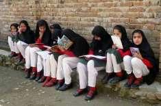 خیبرپختونخواہ: لڑکیوں کے114 اسکولزغیرفعال قرار