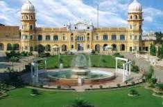 حکومت نے ننکانہ صاحب میں بابا گورونانک یونیورسٹی کے قیام کا اعلان کر ..