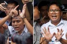 میانمار کی سپریم کورٹ نے برطانوی خبر رساں اداری کے دو صحافیوں کو سات ..