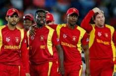 زمبابوے اور ہالینڈ کی ٹیمیں پہلے ٹی ٹونٹی انٹرنیشنل میچ میں کل آمنے ..