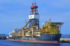 تیل و گیس کے ذخائر دریافت ہونے کی صورت میں پاکستان طویل عرصے کیلئے خود ..