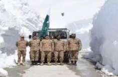 پاک فوج نے شدید برف باری کے باوجود 14ہزار فٹ کی بلندی پر موجود برزل پاس ..