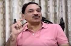 عابد باکسر کو قتل کیس میں بے گناہ قرار دے دیا گیا