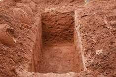 قبر میں بھی سکون نہیں ملے گا