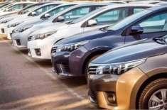 بچت مہم، حکومت نے سرکاری گاڑیوں کی خریداری اور نئی نوکریوں پر پابندی ..