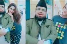 مفتی عبد القوی کے ساتھ ویڈیو بنانے والا خواجہ سرا سامنے آگیا