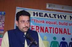 جنوبی پنجاب کو ترقی کے لحاظ سے رول ماڈل بنائیں گے، معاون خصوصی وزیر ..