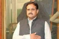وزیراعلیٰ پنجاب کی زیر صدارت کابینہ کمیٹی امن وامان کا اجلاس ، پی آئی ..