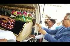 کراچی،نیوزی لینڈ میں شہید ہونے والے نوجوان سید اریب احمد کی میت کو ..