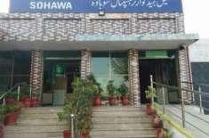 تحصیل ہیڈ کوارٹر ہسپتال سوہاوہ میں مریض چھ ماہ سے سرجری سے محروم
