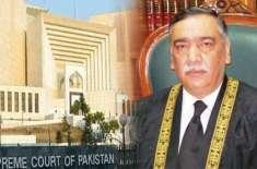 ٹی وی پر پارلیمنٹ کی کارروائی دیکھ کر ڈپریشن ہوتا ہے: آصف سعید کھوسہ
