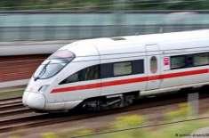 جرمن ریلوے کمپنی کو ٹرینوں کی مقررہ وقت پر آمدو و رفت نہ ہونا بہت مہنگا ..