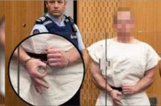 نیوزی لینڈ مساجد پر حملہ کرنے والے برینٹن نےعدالت میں جو نشان بنایا ..