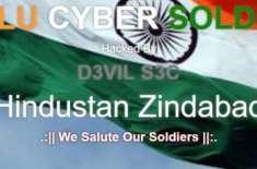 بھارتی ہیکرز کی جانب سے پاکستانی ٹی وی چینلز اور اخبارات کی ویب سائٹس ..
