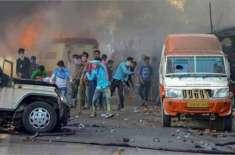 مسلم مخالف متنازع بل: بھارتی شمال مشرقی ریاستوں میں احتجاج کا سلسلہ ..