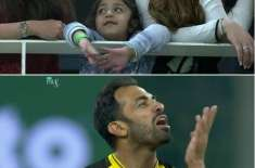 wahab riaz and daughter eshal exchange flying kisses