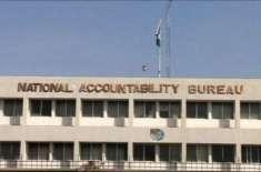 محکمہ تعلیم سندھ میں غیرقانونی بھرتیاں؛ نیب کو 2 ماہ میں پیش رفت کرنے ..