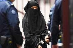 آسٹریلیا میں قاتلانہ حملہ کرنے والی داعش سے متاثر طالبہ کو 42 سال قید