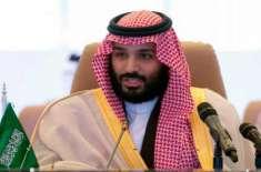 سعودی ولی عہد کا طیارہ پاکستانی حدود میں داخل ہوگیا