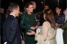 برطانوی ہائی کمیشن کی جانب سے شاہی جوڑے کے اعزاز میں عشائیہ کی تقریب ..