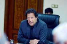 وزیراعظم عمران خان کی زیرصدارت وفاقی کابینہ کااجلاس