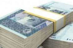 ای پے سے حکومت کو50ارب روپے سے زائد ٹیکس ،ریو نیو وصول