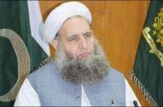 وفاقی وزیر مذہبی امور نور الحق قادری کی نااہلی کی درخواست پر فیصلہ ..