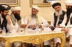 امریکا اور افغان طالبان کے درمیان فروری کے آخرمیں امن معاہدے پر دستخط ..