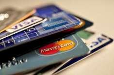 فجیرہ: اگر آپ کو ATM کارڈ بلاک ہونے کا پیغام مِلا ہے تو ہوشیار ہو جائیں