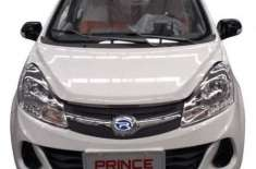 ریگل آٹو موبل انڈسٹریز لیمیٹڈ نے اپنی کم قیمت نئی گاڑی پاکستان میں ..