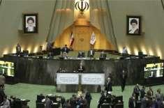 ایران نے امریکی افواج کو دہشت گرد قراردیدیا