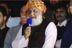 مولانا فضل الرحمان کا اپوزیشن کی''اے پی سی'' کے بعد آئندہ کا لائحہ ..