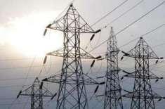 فیسکو کا شہر کے مختلف علاقوں میں بجلی کی بندش کے شیڈول کا اعلان